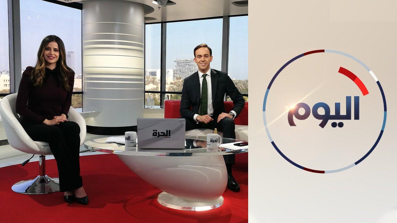 برنامج اليوم: الصحفيات في مرمى التحرش  - 14:59-2021 / 1 / 18