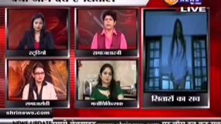 Shri News Pragya Pathak