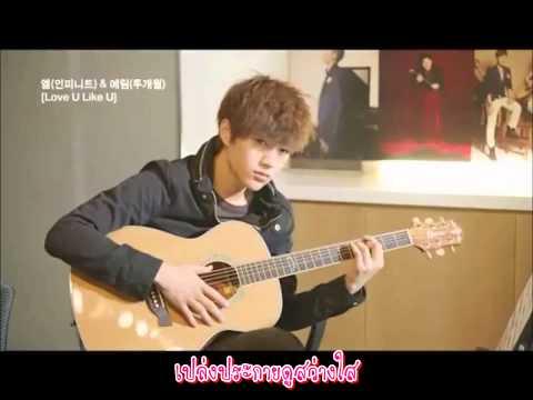 L (Infinite) & Yerim - Love U Like U Thai ver. cover (ost.Shut up flower boy band)