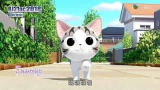 甜甜私房貓 主題曲 OP 「ねぇ」 Perfume (4K) TVB