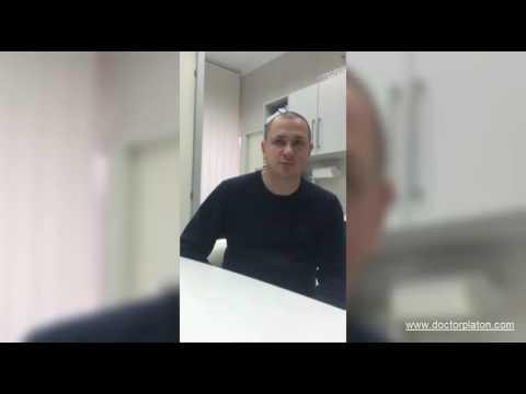 Операции при геморрое - цены от 890 руб. в Киеве - 17 мест