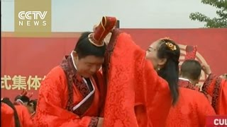 """I Do!"": 100 couples mark Dragon Boat Festival with traditional wedding"