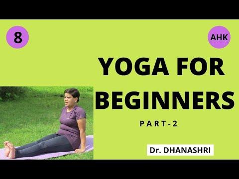 yoga for beginners in hindiयोगा की शुरुवात easy warm up