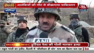 Hurriyat Leader Hafizullah Mir Shot Dead In Jammu And Kashmir's Anantnag