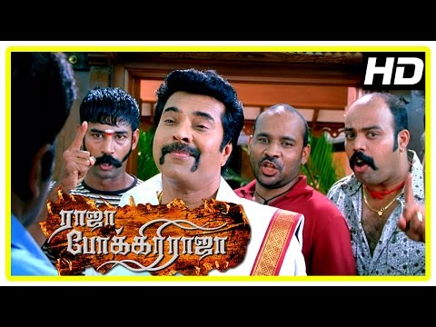 Raja Pokkiri Raja Tamil Movie | Scenes |...