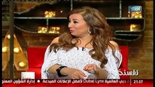 نفسنة |عزة مجاهد: فيفي عبده تنتقد نفسها طوال الوقت!