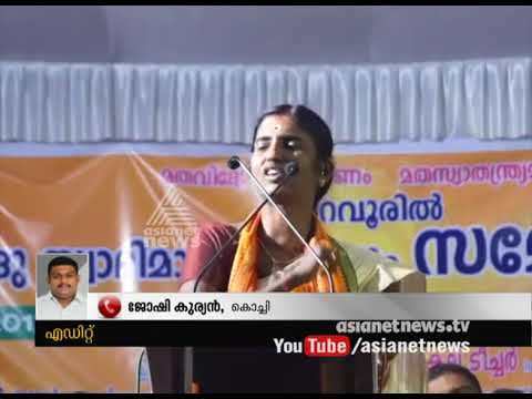 VD Satheesan and DYFi gives complaint against Sasikala on threatening secular writers