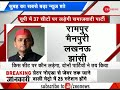 Lok Sabha polls 2019: SP to contest 37 seats, BSP 38 in UP