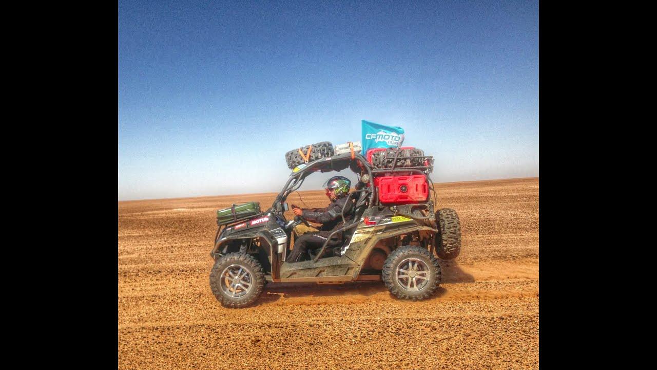 """Первая часть """"Марокко"""" (Кругосветное путешествие на квадроциклах CFMOTO Z8)"""
