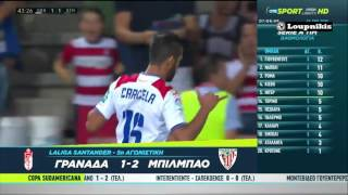 Video Gol Pertandingan Granada U-23 vs Athletic Bilbao