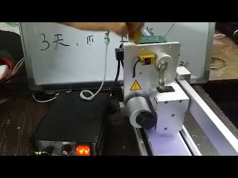 DRY HOT INK  CODER MACHINE