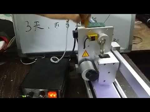 DRY HOT INK  CODER MACHINE