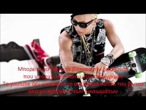 G-Dragon - One of a kind M V ( greek subs ) link in description