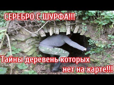 Шурф монет 2017 5 рублей 1998 ммд цена