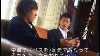【中村俊輔】俊輔ノートに刻まれた「信念」とは.