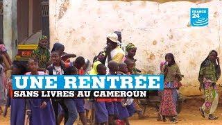 Une rentrée sans livres au Cameroun