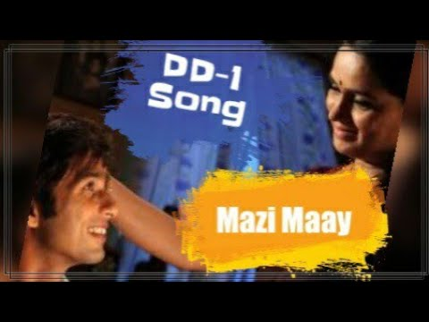 Mazi Maay |DD Sahyadri Song|Whatsapp Status