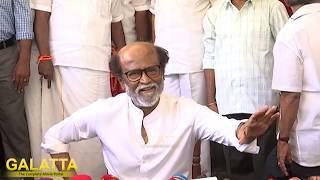 Rajinikanth's Opinion on Cauvery Issue | Rajini Makkal Mandram | Cauvery Verdict | Rajini Press Meet