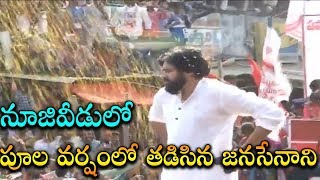 Pawan Kalyan Craze At Nuzvid Public Meeting. Janasena Party Electio...