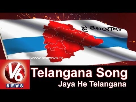 Jaya He Telangana || V6 Telangana Song || V6 Exclusive