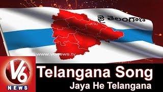 Jaya He Telangana || V6 Telangana Song || V6 Exclusive
