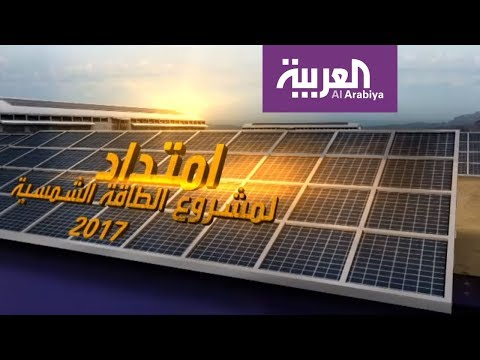 السعودية تحصد طاقة الرياح  - نشر قبل 8 ساعة