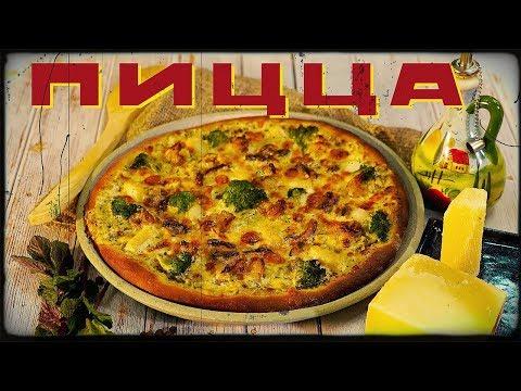 Пицца с морепродуктами | Вкуснямба и Бамбалейя | #Borsch