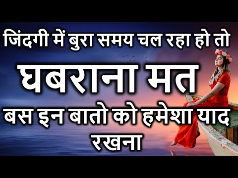 Best Heart Touching Thoughts In Hindi - Life Thoughts In Hindi - Peace Life Change