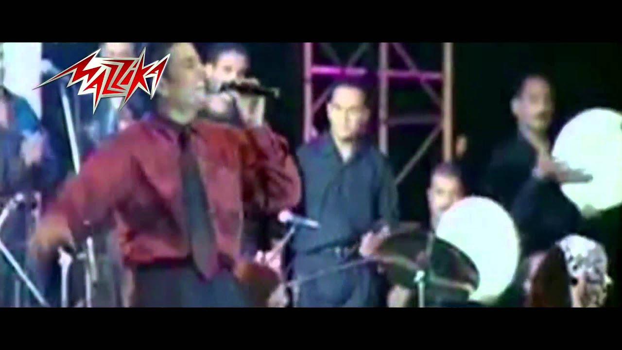 Nour El Ein Amr Diab نور العين عمرو دياب Youtube