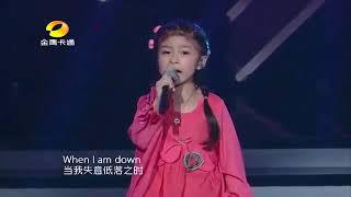 Gadis Kecil Suara Tinggi
