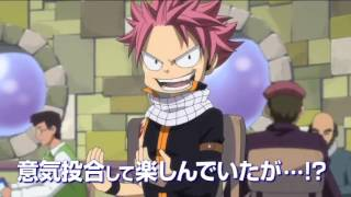 OVA FAIRY TAIL X RAVE NEW TRAILER