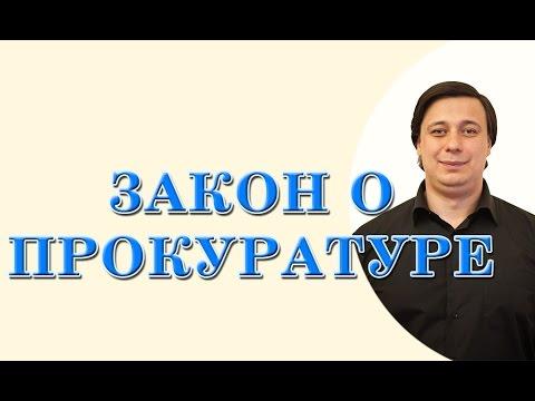 Уголовно процессуальный кодекс Российской Федерации с