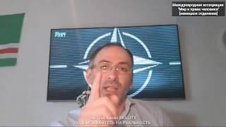 ПУТИНСКИЙ ПРЕСТУПНИК АЛЬФРЕД КОХ В ГЕРМАНИИ.