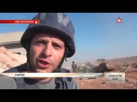 Землетрясение для ИГИЛ устроили правительственные войска в Сирии