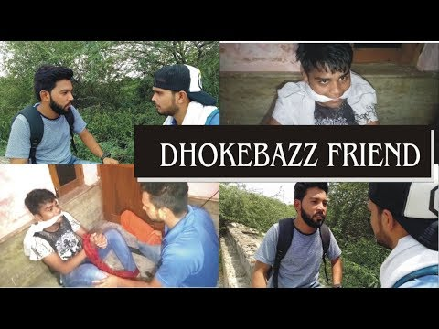 GARIB DOST || DHOKEBAAZ FRIEND || Friends chain production