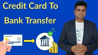 Credit Card Ke Paise Bank Me Transfer Kare Free| Credit Card To Bank Transfer Tricks.