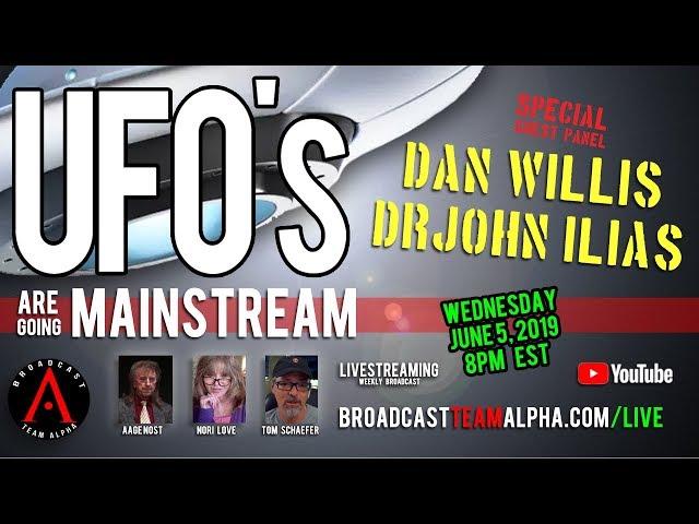 UFO's ARE GOING MAINSTREAM - BTA WEEKLY