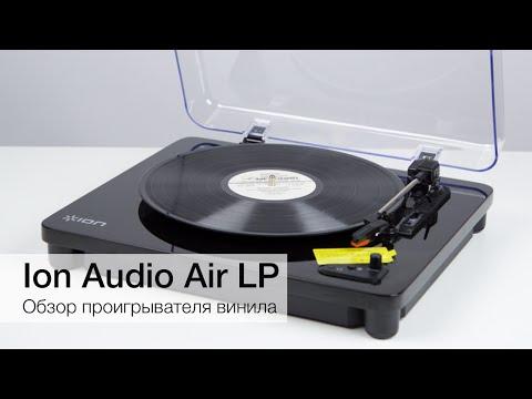 Обзор проигрывателя винила Ion Audio Air LP