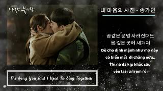 Download The Song You And I Used To Sing Together ( Vietsub/ Hangeul lyric ) - Hình ảnh trong trái tim em