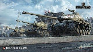 World of Tanks. Стрим кооператив №66. ТОЛЬКО НА ББ