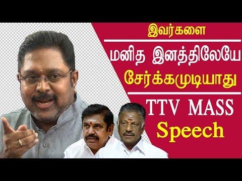 Tamil news whos is real kaala tamilan tamilan prasanna on rajini tamil news ttv dinakaran on eps chennai salem highway tamil news live tamil live news redpix altavistaventures Choice Image