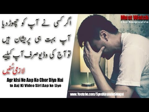 Most Heart Touching Collection of Precious Words ||  Urdu Hindi Life changing Poetry || Broken Heart
