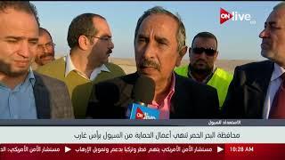 محافظة البحر الأحمر تنهي أعمال الحماية من السيول برأس غارب
