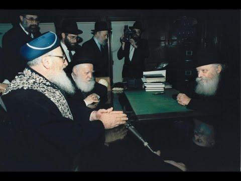 הרבי מליובאוויטש בשיחה עם הרבנים הראשיים