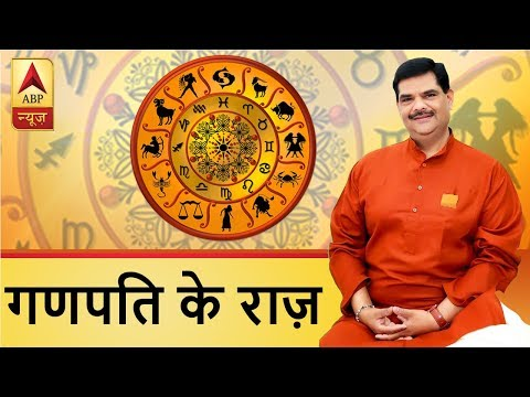 GuruJi With Pawan Sinha: Secrets Of Lord Ganesha | ABP News