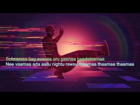 Guleba Karaoke Gulaebaghavali