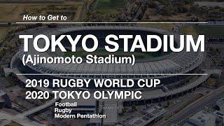 How to get to Tokyo Stadium (Ajinomoto Stadium)