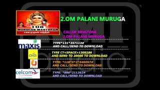 108 Murugan Manthram-Bombay Saradha[Caller Ringtone]
