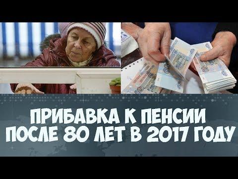 знаком Отмена витеранских выплат с января 2017 появлялись исчезали