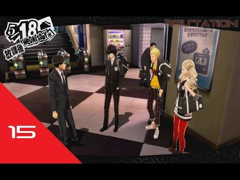 Persona 5  Walkthrough Part 15 - Art of Greed